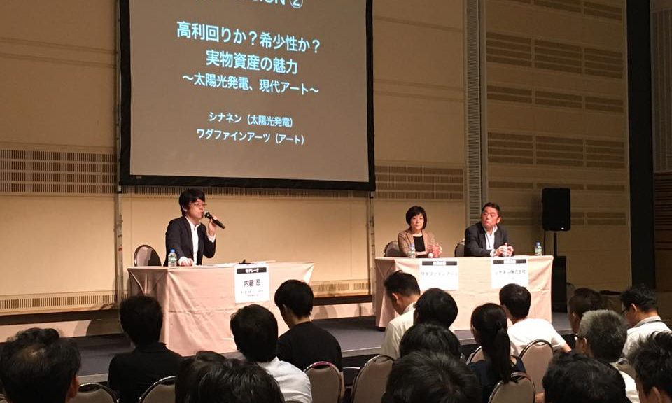 panel-discussion_2-1