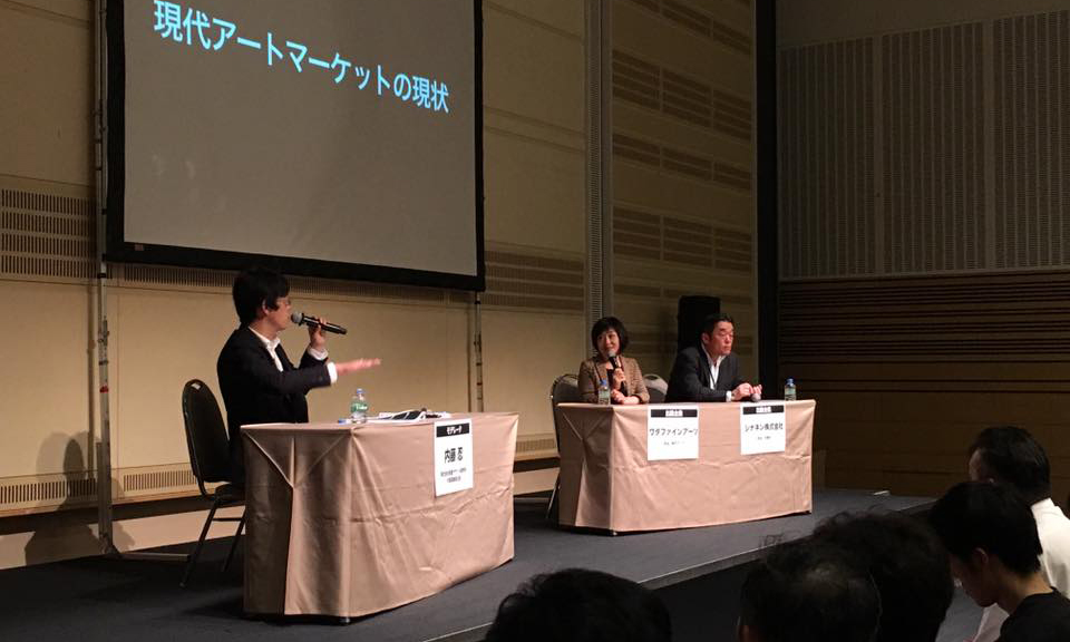 panel-discussion_2-2