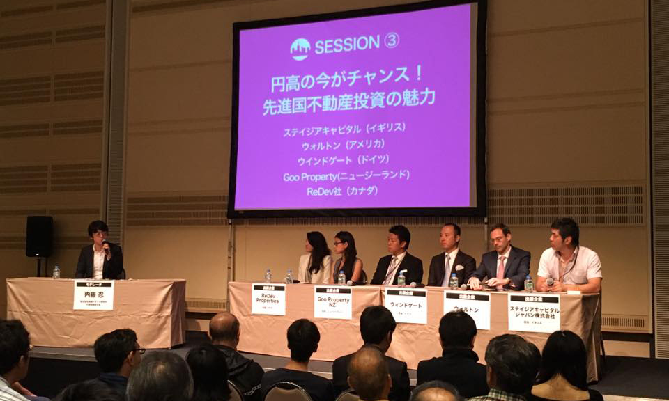 panel-discussion_3-1