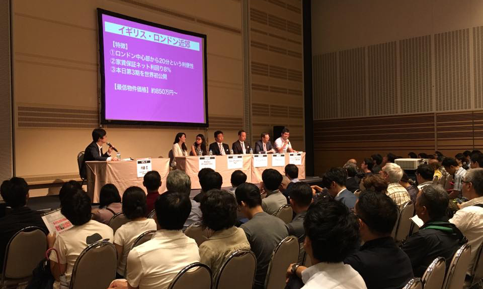 panel-discussion_3-2