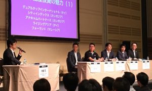 panel-discussion_5-1
