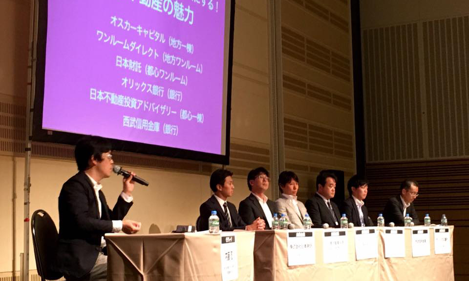 panel-discussion_7-1