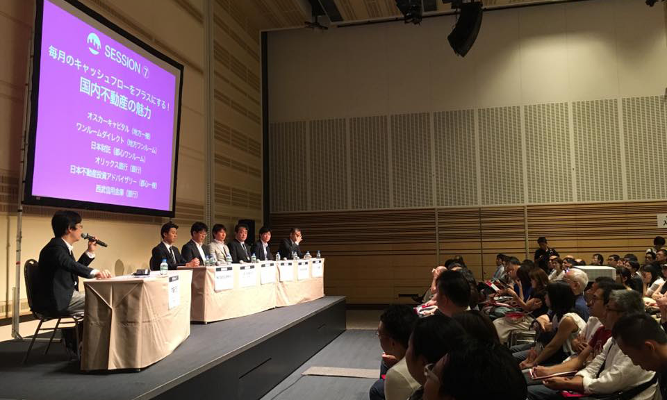 panel-discussion_7-2