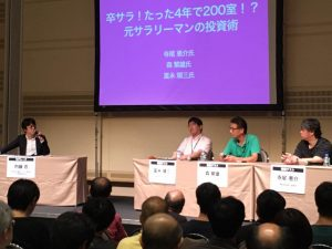 panel-discussion_8-2