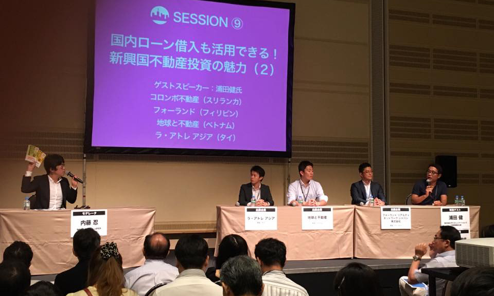 panel-discussion_9-1