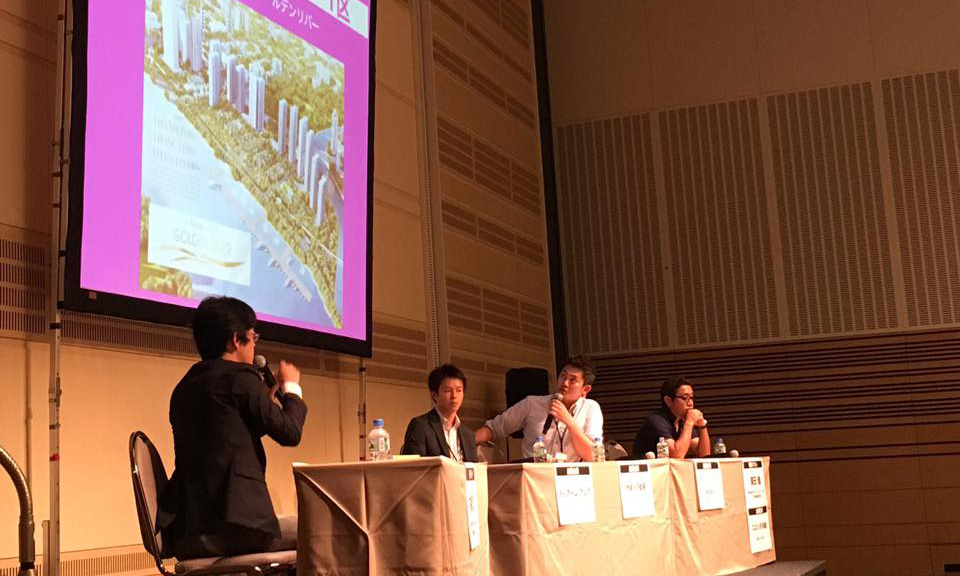 panel-discussion_9-2